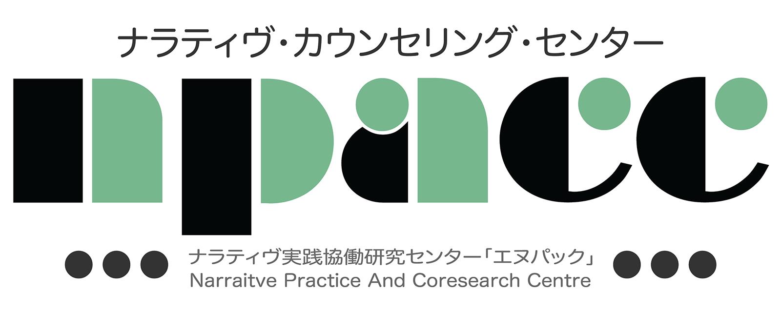 NPACC Logo001-1