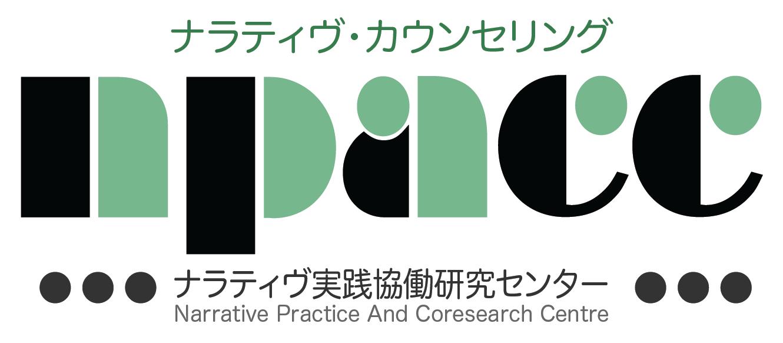 NPACC Logo001
