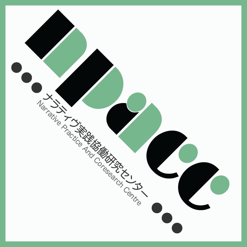 NPACC Logo004